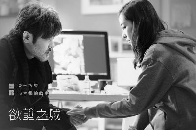 "When the TV series ""City of Desire"" broadcasts, Uncle Angelababy cures each other and illuminates each other's lives"