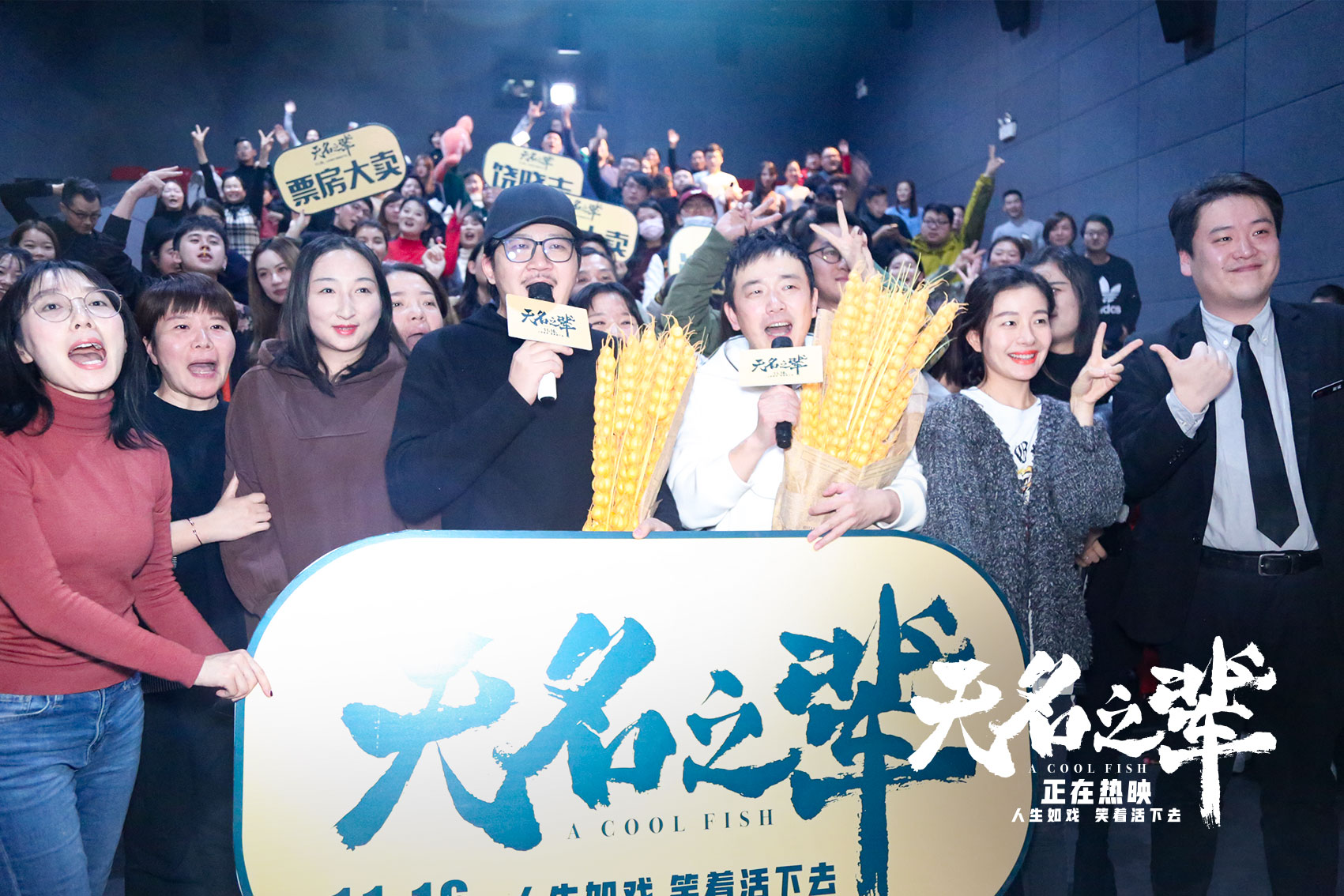 Xiaozhi rao binlong pan nobody' hit 172 million yuan in the first week of its zhengzhou road show, leading to a two-hit trend.