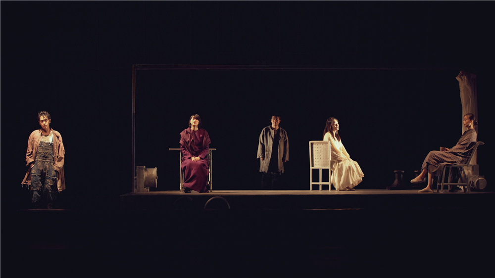 Zhang ruoyun's three sisters waiting for godot is about to open: waiting for your best self.