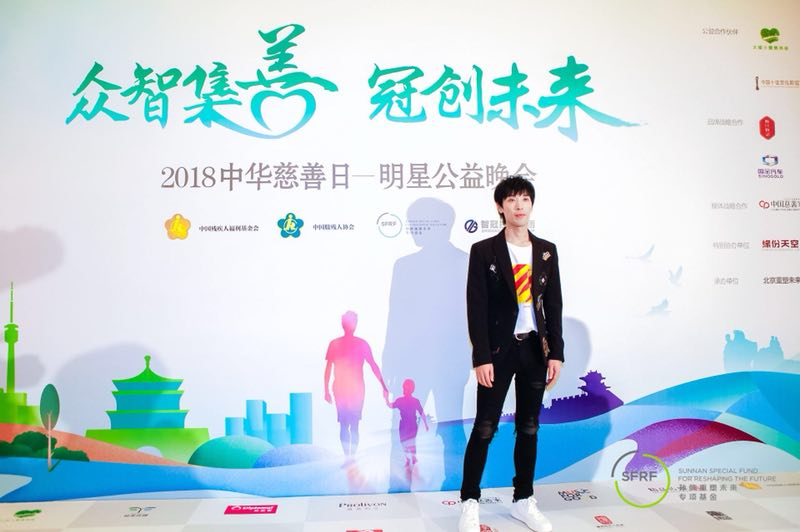 Hexan zhang helped launch the hong kong golden rooster and hundred flowers awards