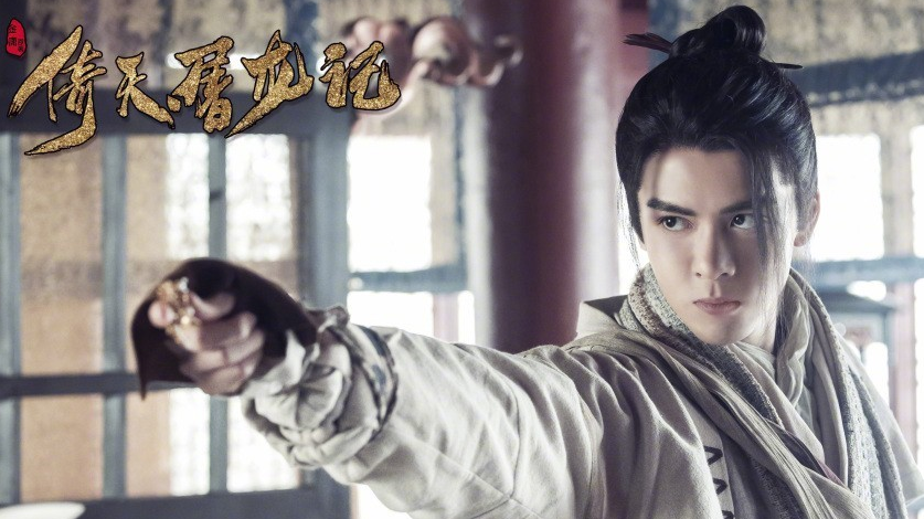 "The new version of ""Yi Tian Tu Long Ji"" Zhang Wuji's role is who is young and handsome."