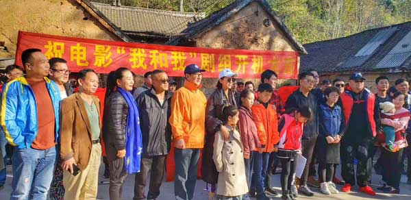 The movie' me and me 'tells the inspiring story of henan people's independent business in dengfeng.