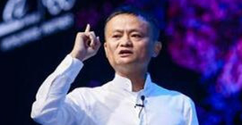 Hello everyone, to introduce to you, I was Jack Ma, intends to enter the entertainment!