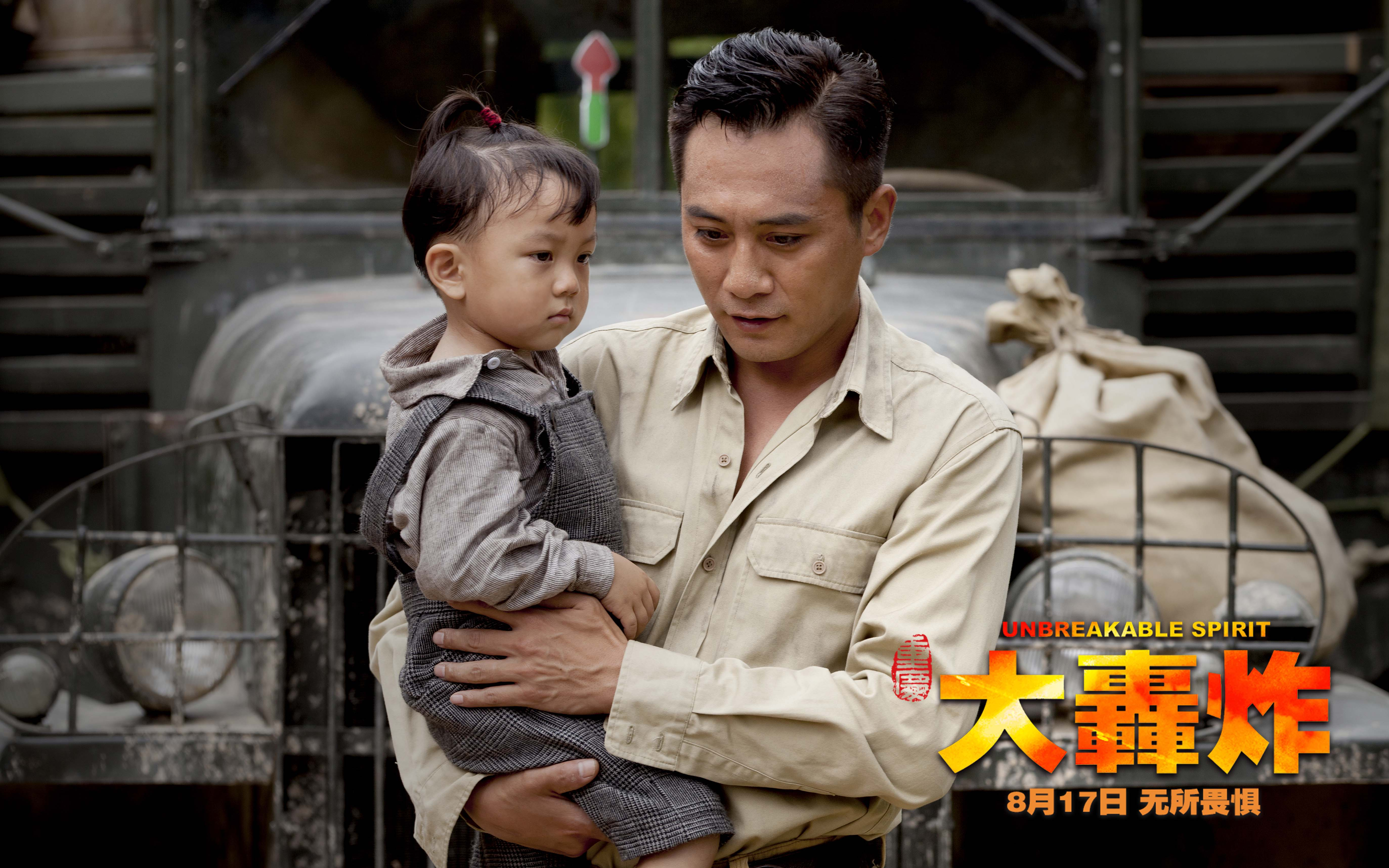 """""""dahongzha"""" features """"big name"""" actors brave the action of su ma on the set of """"dahongzha"""""""