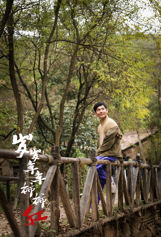 cheng-yang Wang, a popular prime-time broadcast of CCTV's' year-old persimmon persimmon red, 'will be on stage.