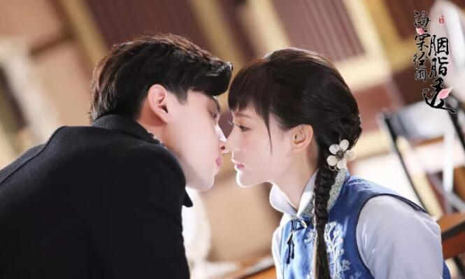 Begonia through the rain rouge through'' Deng Lun Li Yitong ''Sweet'' kiss before kissing