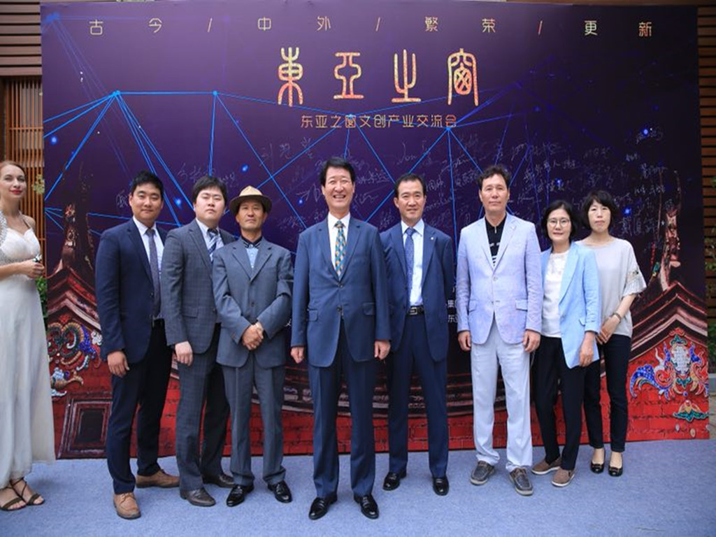 """East Asia Window Cultural and Creative Industry Exchange Conference"" held in Quanzhou"