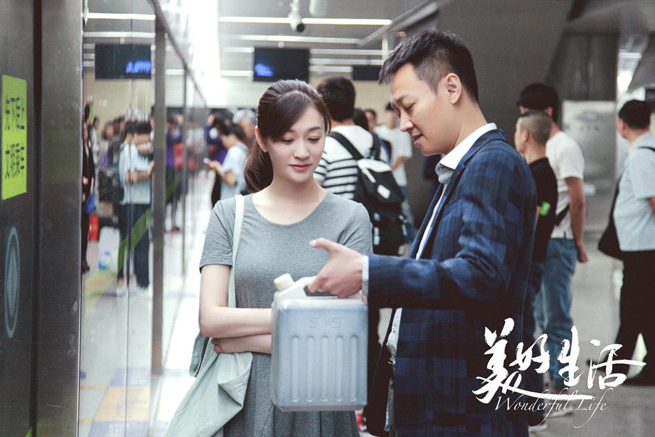 "Jiayi Zhang Li Xiaoran's warmth and contradictions erupted in ""good life"" and then welcomed the climax."