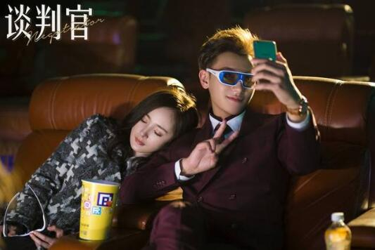 TV drama' Negotiator 'Yang Mi Z.TAO negotiations tongue fight true love contend