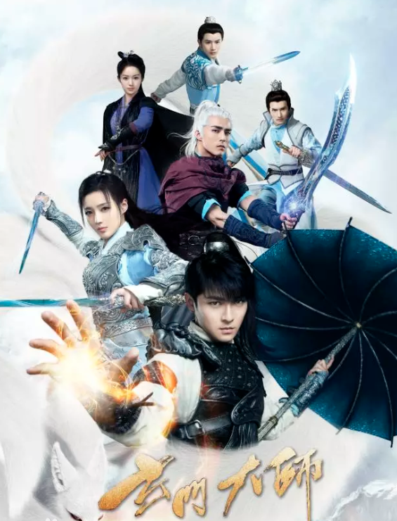 "When will the TV series ""Xuanmen master"" be broadcast? ""Xuanmen master"" story introduction and cast"
