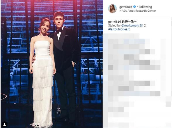Is the purported official declaration? g.e.m. (singer) posted a picture with her boyfriend mark lee, holding her in his arms around her waist.