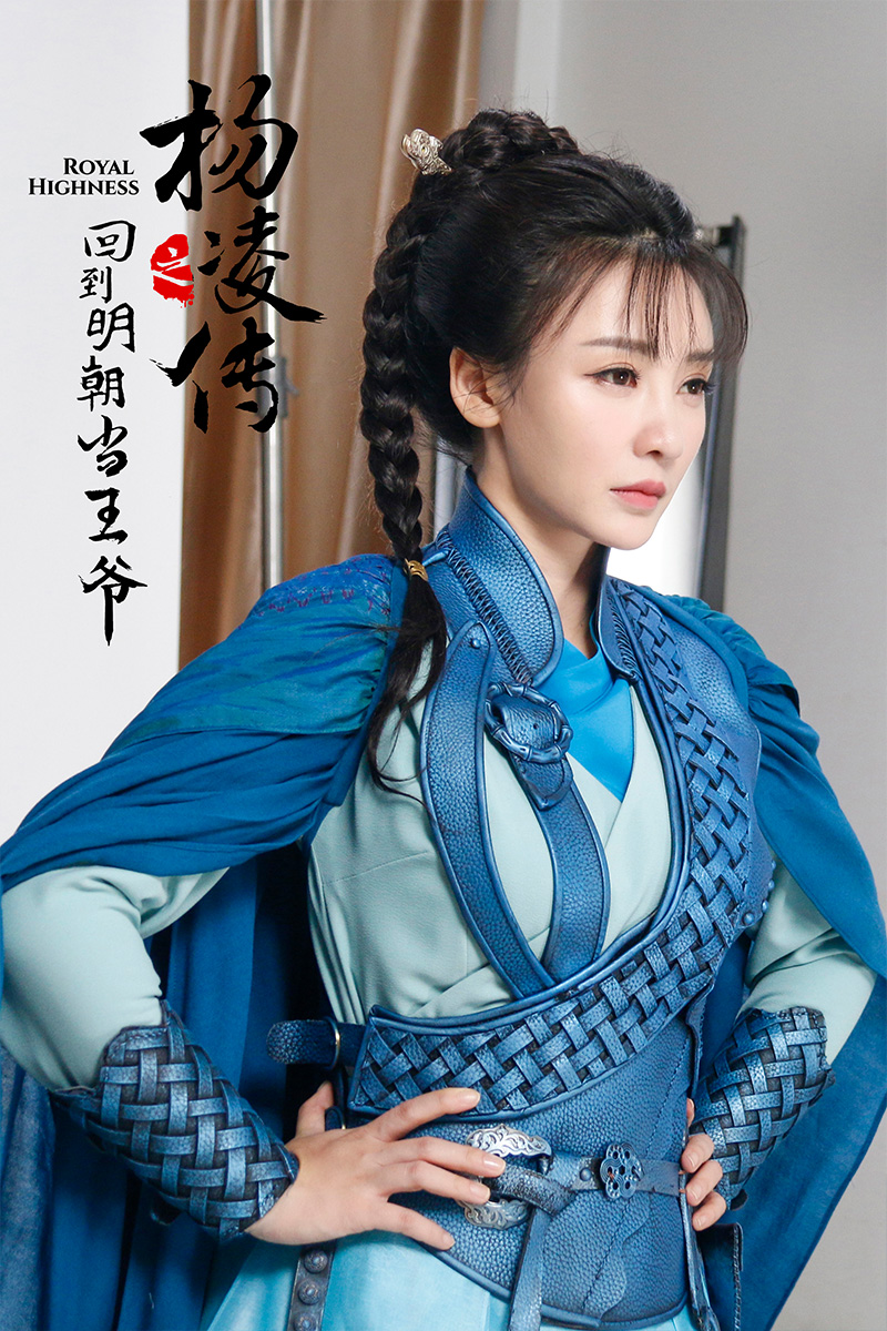 Liu yan (actress-born actress-born)' rigid and flexible, dressed as a man, abandoning sexy virility and domineering power