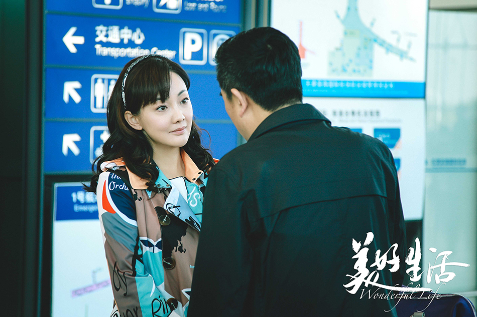good life'' will end with Jiayi Zhang Li Xiaoran'' vivid interpretation of mature love