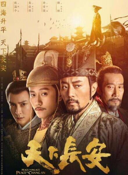 """Changba's """"Changan"""" will be broadcasted by Zhang Jinan, the military commander, and the soul of the temple."""