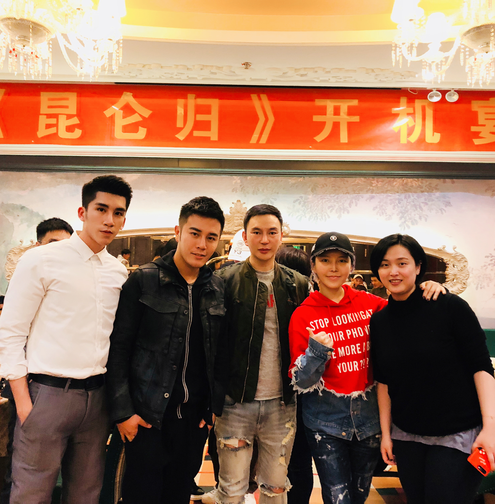 "Cui Zi Ge was invited to participate in ""Kunlun go"" Beijing boot coincides with cross-border ghost director Haozhe Si's birthday"