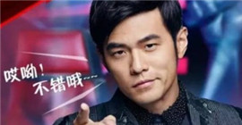 Passers hit 100% of face Jay Chou hit a face called mother can not recognize it!