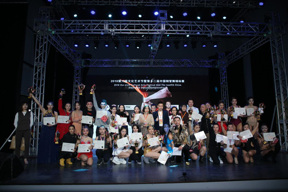 The 12th china pole dance championship 2018 ended in beijing
