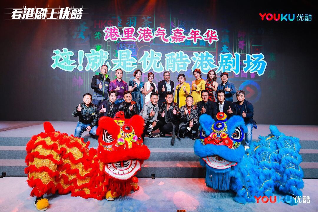 "What kind of experience is ""hong kong atmosphere"" youku tvb team can break through the encirclement with hong kong drama?"