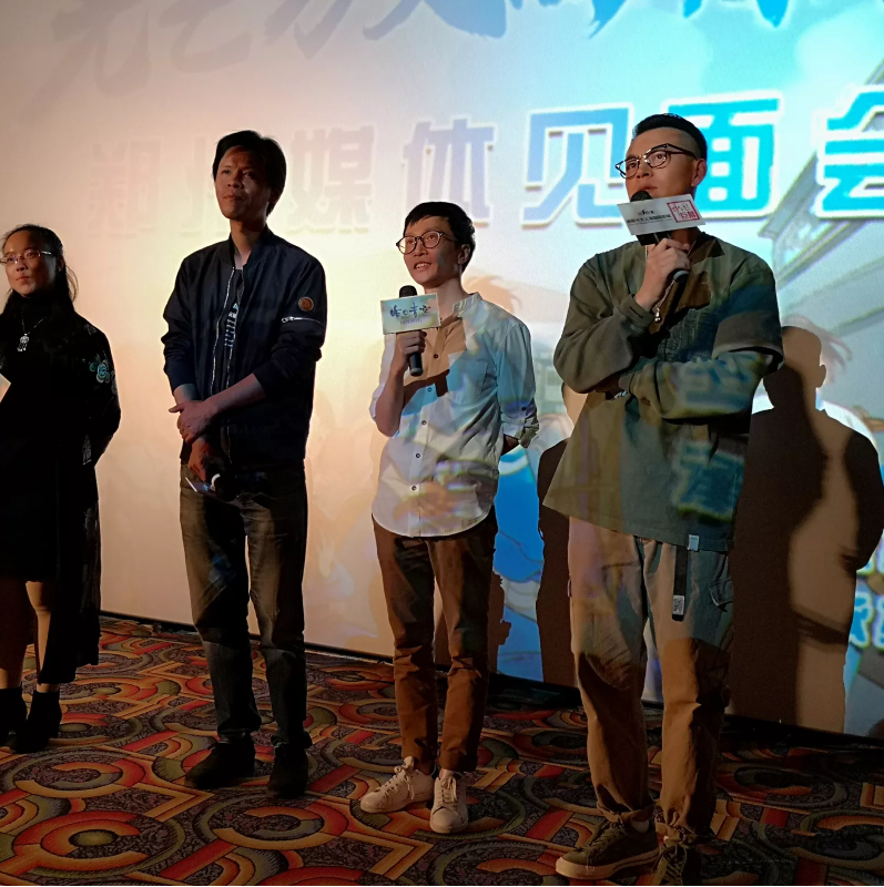 This unsteady domestic animation has finally been released and the director has come to zhengzhou to call it a day.