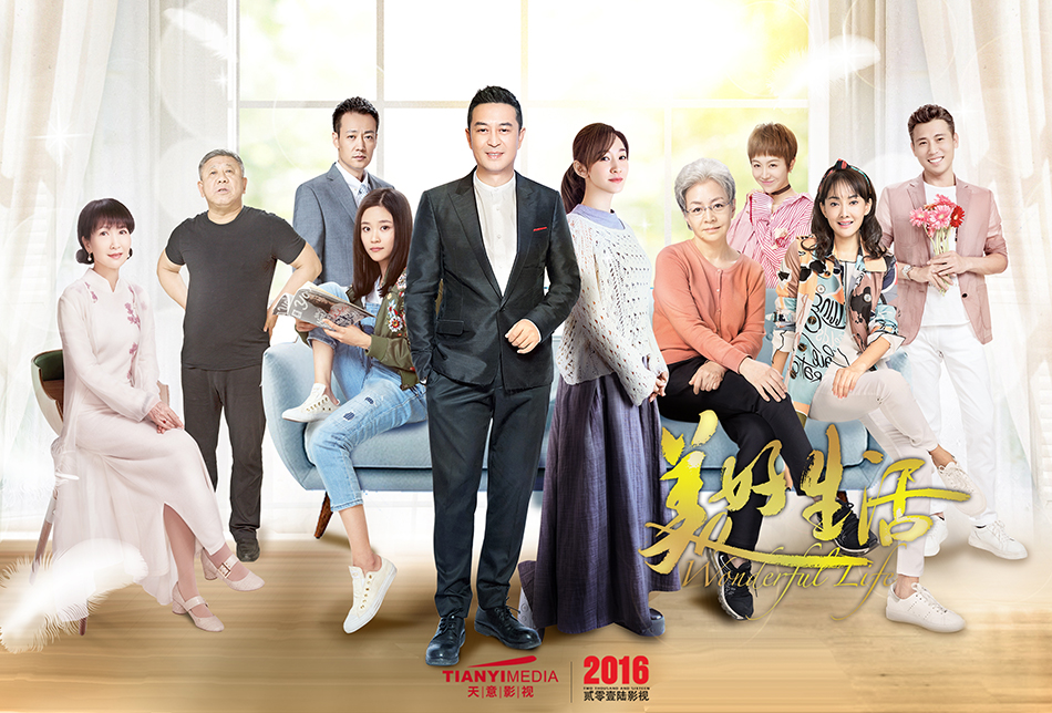 """good life"" is ending tonight Jiayi Zhang Li Xiaoran ending into suspense"