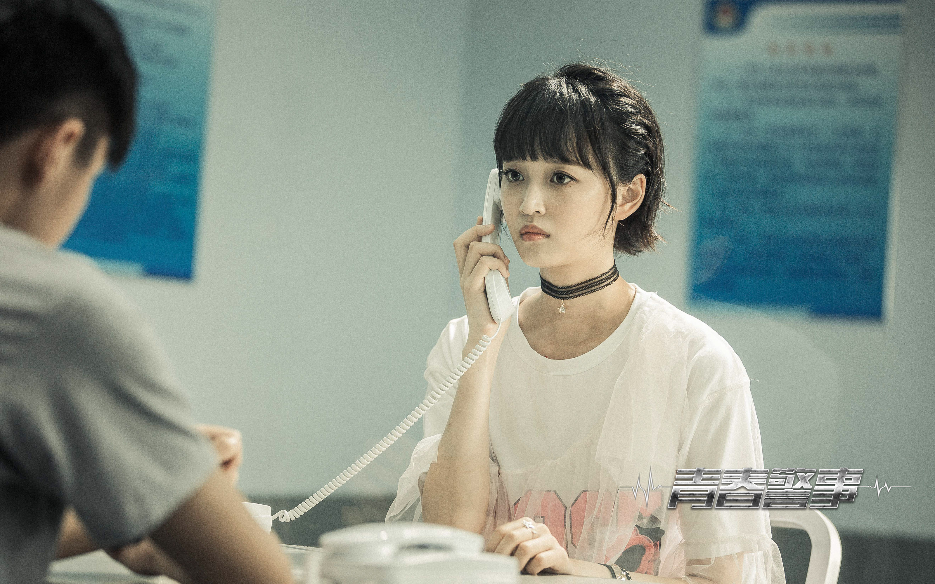 """The youth police"" hit the air with Yu Lang playing the stubborn girl."