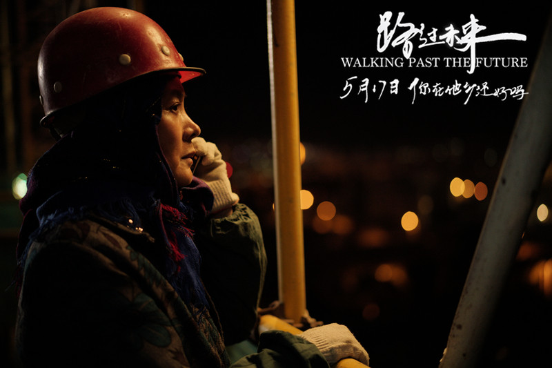 """The film """"Walking Past the Future"""" is hotly showing Naren Hua's hometown to survive (orange fruit)"""