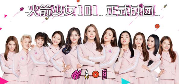 Wu Xuanyi's information was leaked and fans said that they changed their age to this...