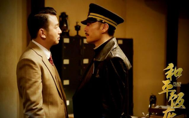 Peace Hotel' Bobby Chen actor Guo Qiucheng interpretation of the other 'agents