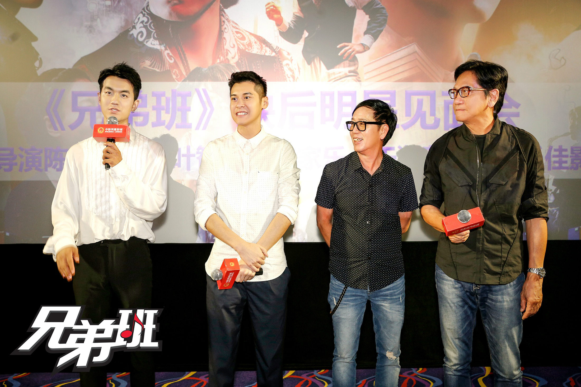 "Brothers' roadshow' shocked the three generations of ""family fans"" to express their love at the scene."