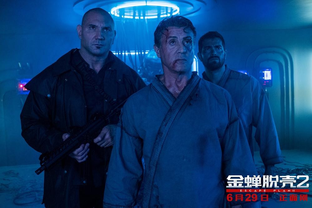 "Chinese and foreign tough guys teamed up to create ""Escape Plan 2: Hades,"" the stars hit the call to set off expectations"