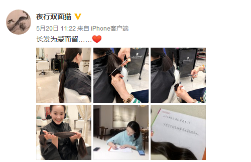 Allen Lin's wife cuts long hair for three thousand for whom to stay