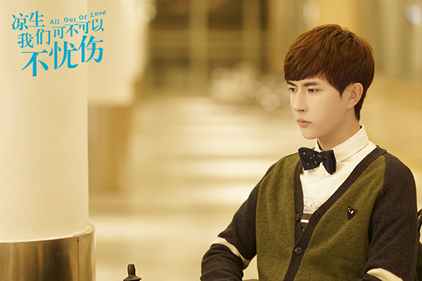 Meng-long yu' cold health 'hot broadcast young devil cheng tianen does things without interruption