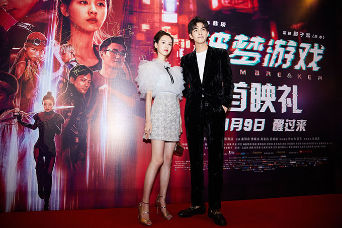 Broken dream games' to hold premiere song weilong hot blood is waiting for