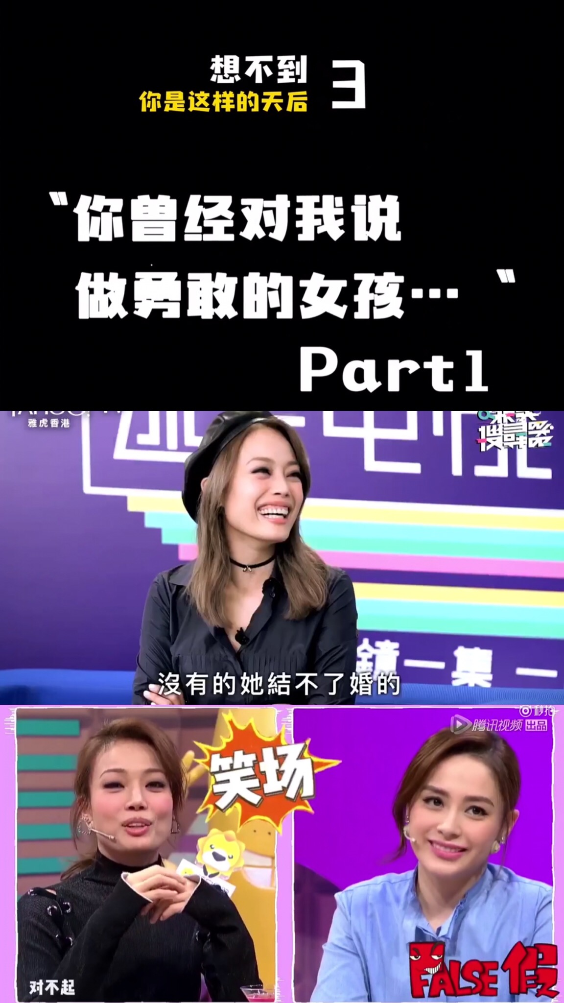 """Unexpected you are such a heaven? """"Music player"""" Joey Yung hilariously on the line"""
