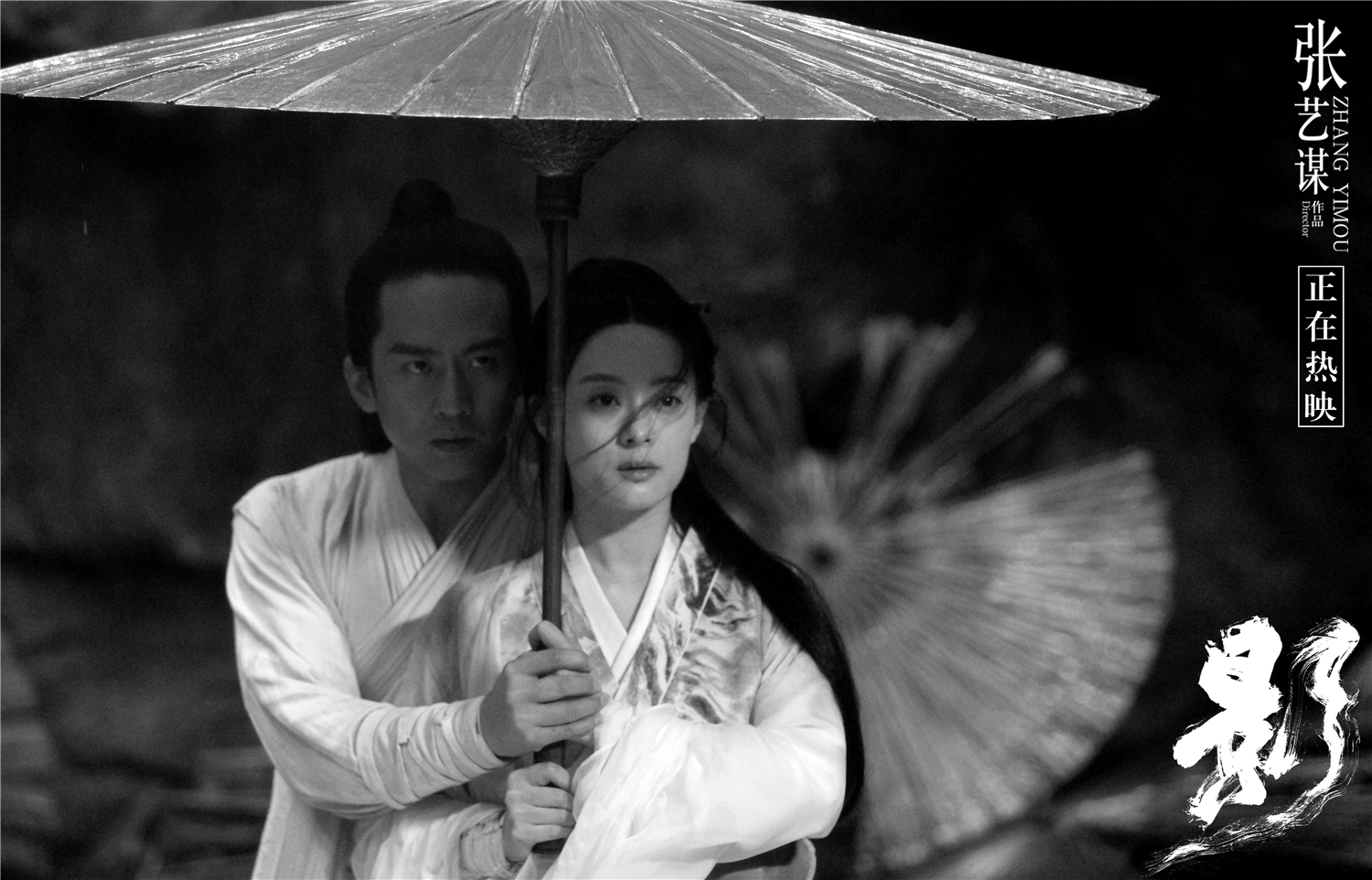 """""""zhang yimou's film"""" reveals the story of the revelation of the special edition of """"double"""" darkening process of extreme fear"""