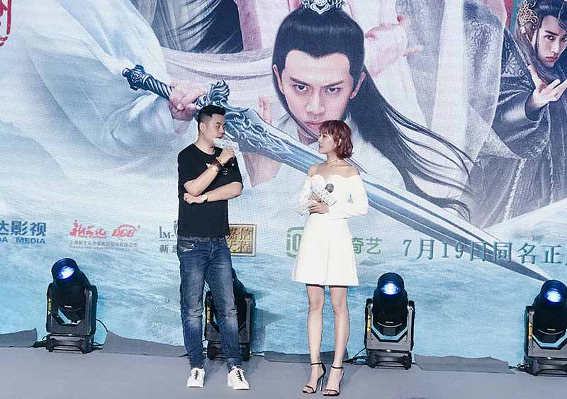 "Tao Yin director attends the ""Scorpio"" release talks creation: integration of new values"