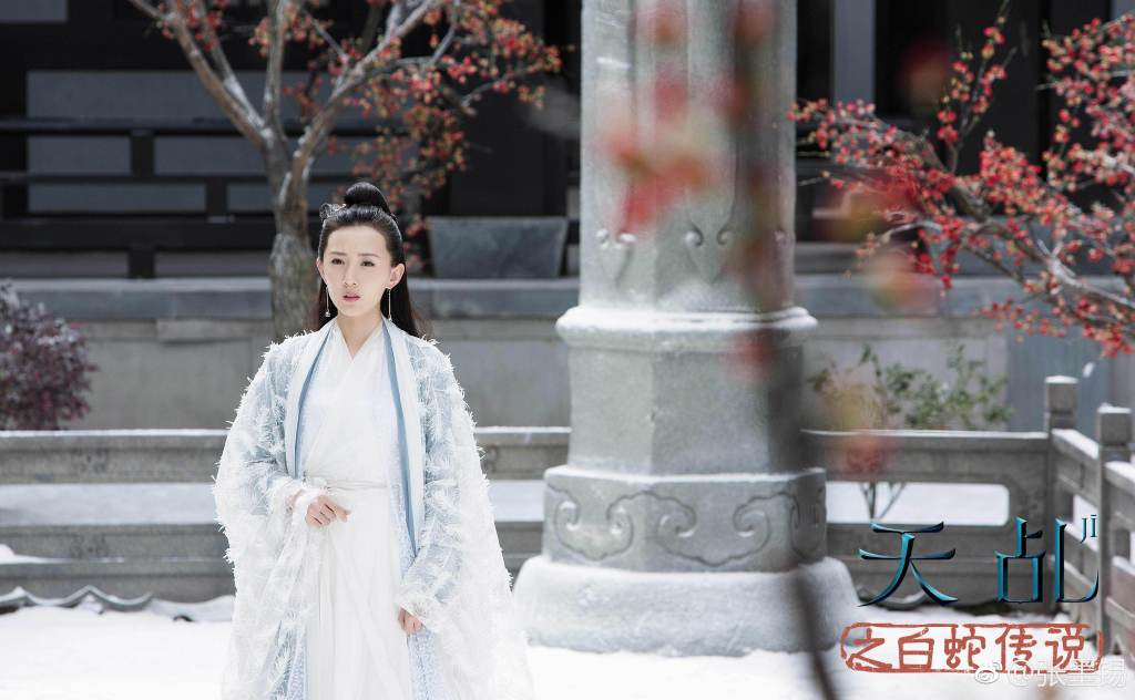 Better to marry well than to look well! after she became zhang fengyi's daughter-in-law, the contract continued.