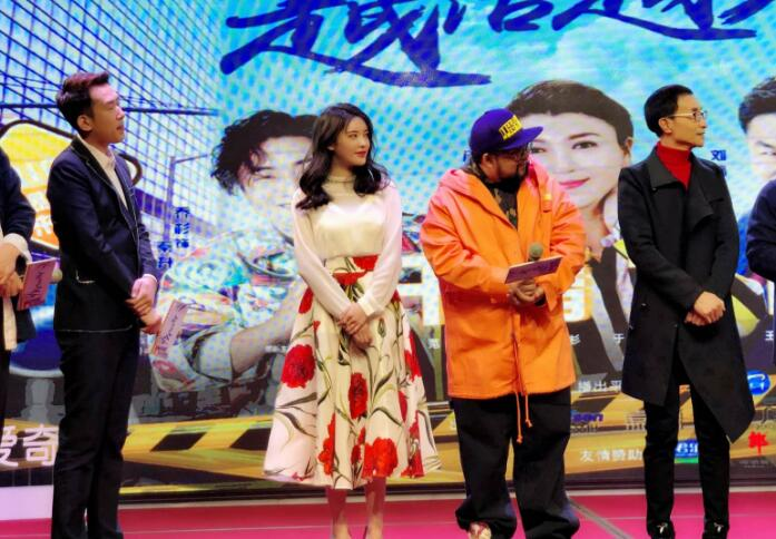Live more and more energetic'' TV official formally ended Xuanzang's debut performance of comedy