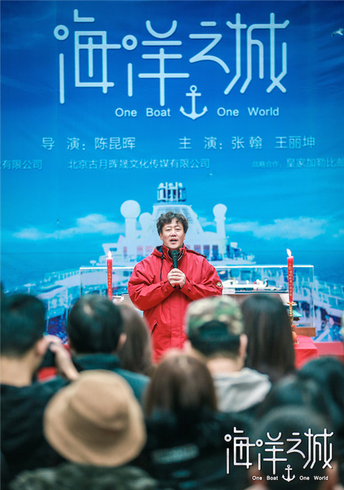 "And Zhang Han Likun Wang spend the same boat together to see the ""maritime city"" in the struggle for happiness"