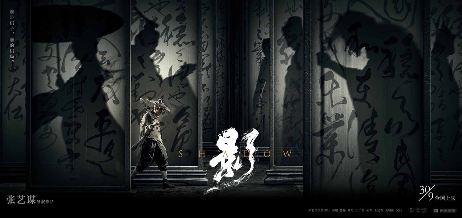 Zhang yimou film, the first domestic veil to be unveiled and the response is amazing. two deng chao fights in the same frame.