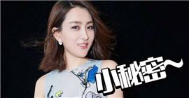 Huang Yi (actress) ex-husband proclaims Su Ma: clean up pgone clean up you!