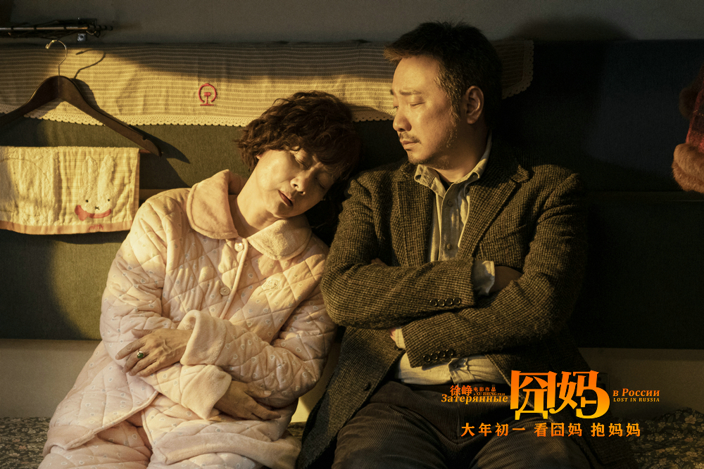 xu zheng (actor) 《  jiong ma  》笑迎新年   wang yibo 《给妈咪》mv温暖治愈