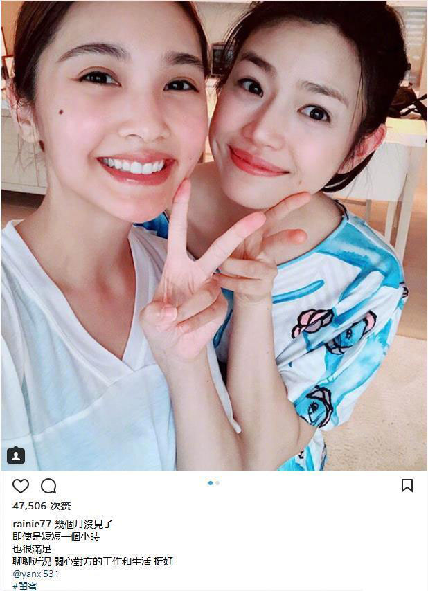 Photo of Michelle Chen Sun and Rainie Yang User: Two Anhui Wives