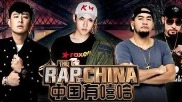 HiphopMan in China has hip-hop', TY what is it?